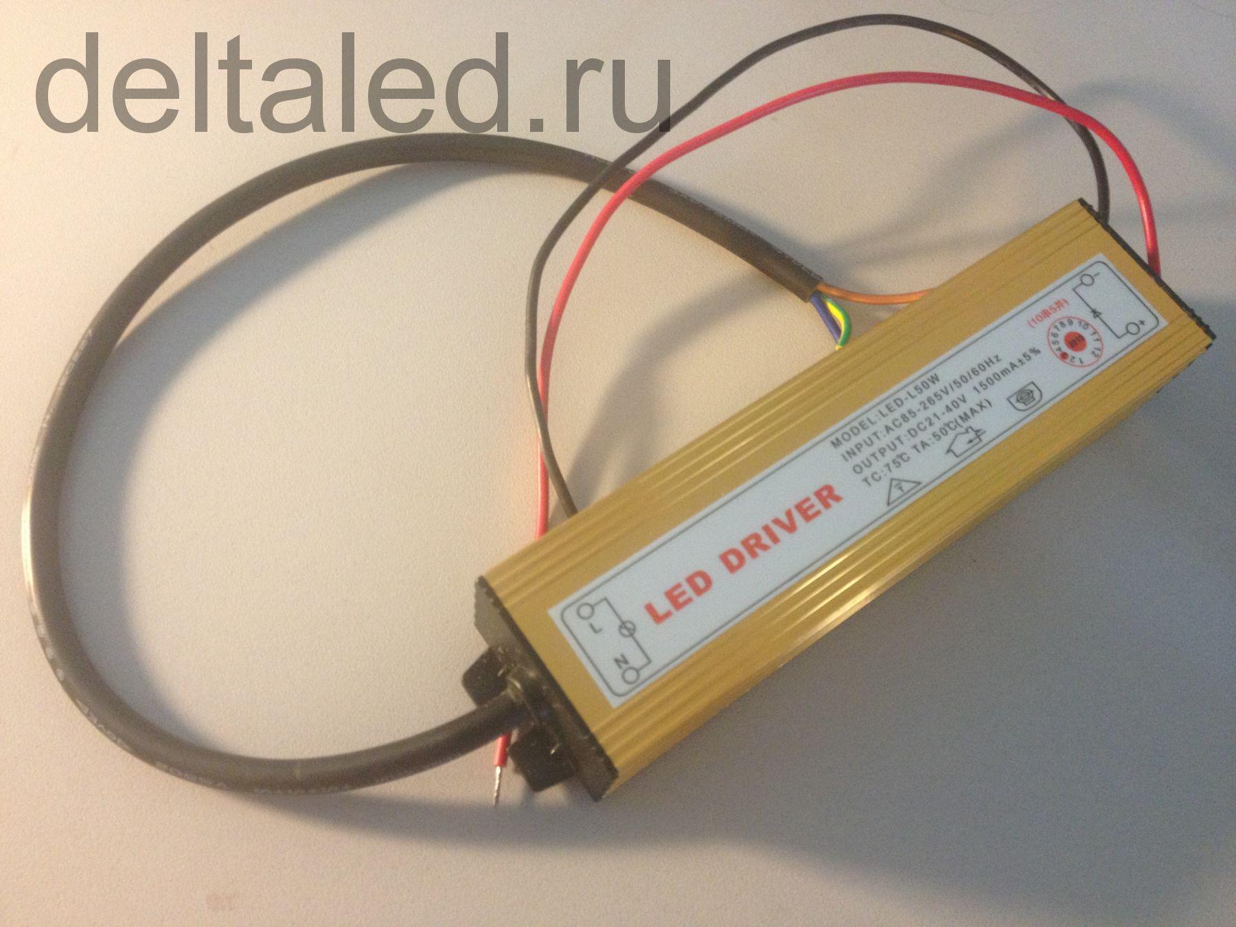 Драйвер для светодиода 50 ватт своими руками - Russkij-Litra.ru